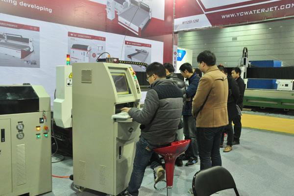 Herramienta de máquina internacional de Taihu y fabricación Apparatus.png del molde