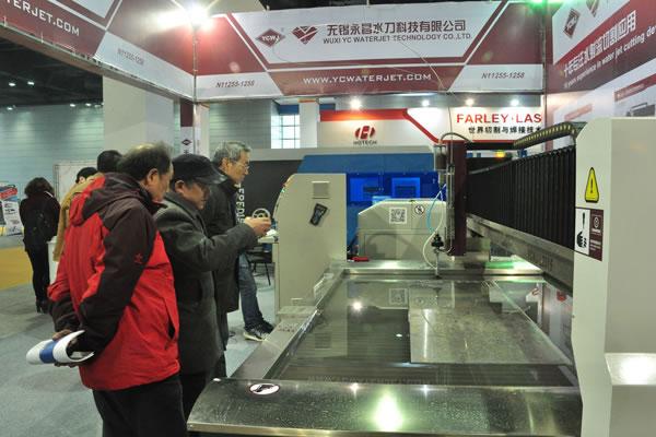 Herramienta de máquina internacional y fabricación Apparatus.png del molde